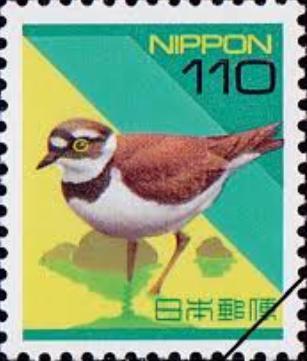 旧・普通切手110円シート(1シート100枚構成)