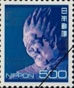 旧・普通切手シート 額面500円(伐折羅大将・紫)(100枚1シート)