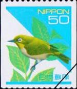 旧・普通切手シート 額面50円(メジロ)(100枚1シート)