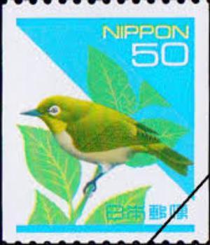 旧・普通切手50円シート(1シート100枚構成)