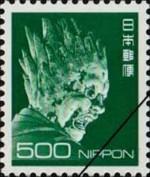 旧・普通切手シート 額面500円(伐折羅大将)(100枚1シート)