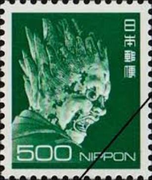 旧・普通切手500円シート(1シート100枚構成)
