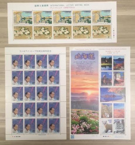 記念切手シートの画像