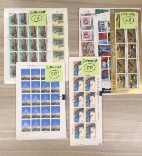 切手シートの仕分け方法の画像