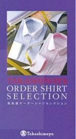 高島屋 オーダーシャツセレクション 33,000円 濃紫色
