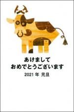 2021年用(令和3年)デザイン印刷済み年賀状(年賀はがき) 額面63円(5枚セット)デザイン25番(1枚@88円)