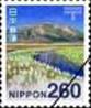普通切手シート 額面260円(尾瀬ヶ原と至仏山)(100枚1シート)