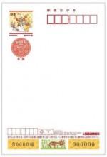 2022年用(令和4年)年賀はがき(年賀状)【ディズニーキャラクターインクジェット紙】 額面63円(バラ)