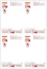 2022年用(令和4年)年賀はがき(年賀状)【四面連刷はがき無地普通紙】 額面63円×4(バラ)